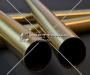 Труба латунная в Новом Уренгое № 6