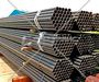 Труба стальная водогазопроводная (ВГП) ГОСТ 3262-75 в Новом Уренгое № 4