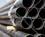 Труба стальная водогазопроводная (ВГП) ГОСТ 3262-75 в Новом Уренгое № 6